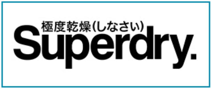 brand superdry